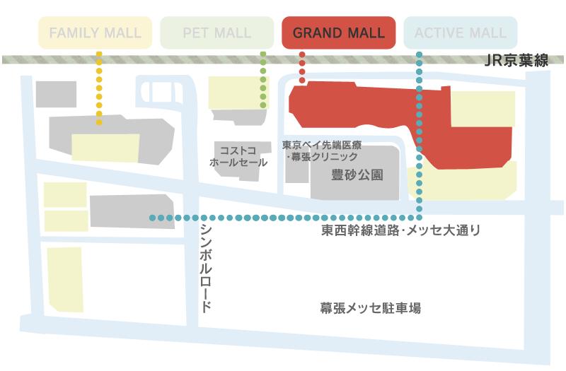 グランドモール 配置マップ