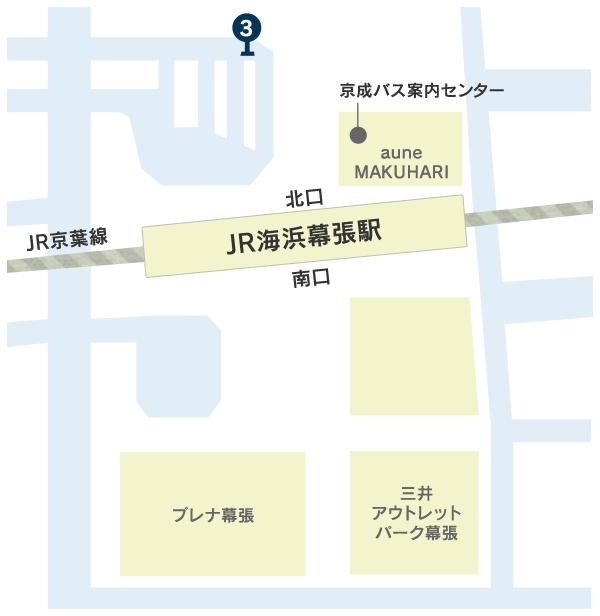 京浜幕張駅 バス停マップ|乗り場【3番】