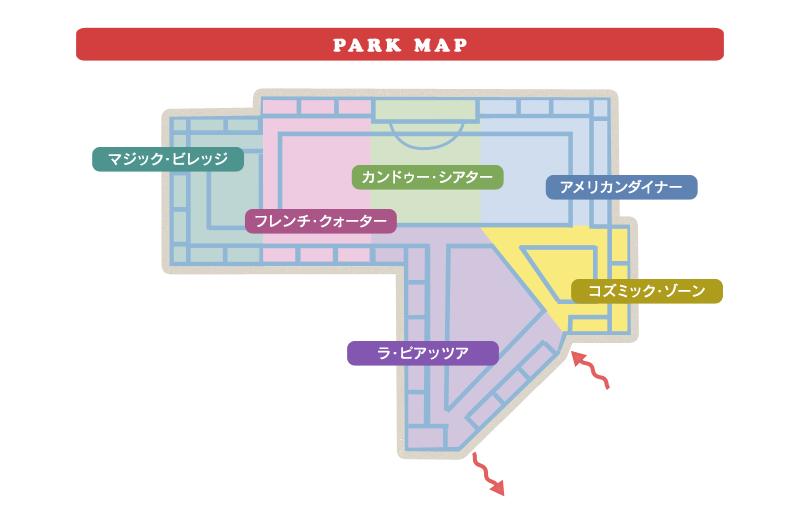 カンドゥー(kandu)パークマップ