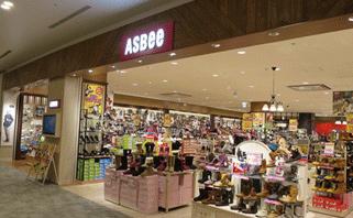 ASBee(アスビー) |イメージ01