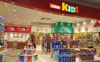 ASBee KIDS(アスビーキッズ) |イメージ01
