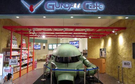 GUNDAM Café|イメージ02