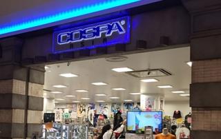 COSPA ASIA|イメージ01